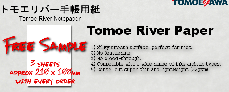 tomoe-river-paper-australia-free-sample.png