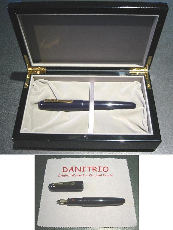 Danitrio.JPG