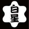 SHIRABOSHI